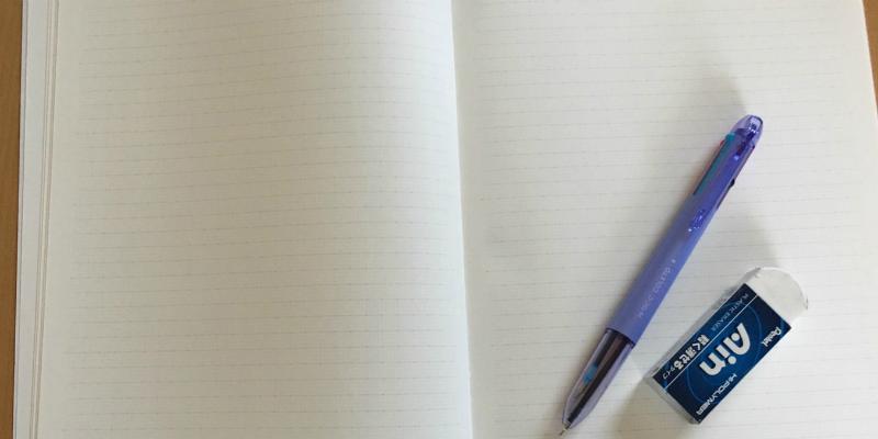 ノートと文房具